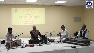 Oh Si Nanak   Dedicated to 550th Birth Fiesta of Guru Nanak Dev Ji  Dr. Yashpal Sharma  