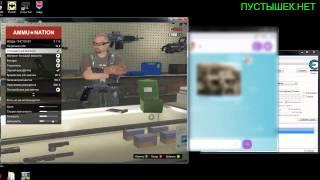 GTA 5 взлом, сохранения, бабло и все оружие!!!