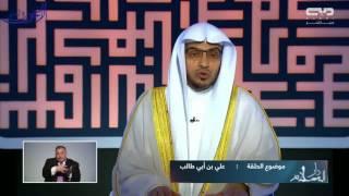 أخلاق الإسلام تمثَّلت في هجرة النبي ﷺ - الشيخ صالح المغامسي - صحيفة صدى الالكترونية