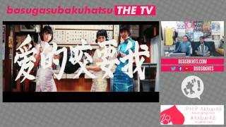Retro pop sound in this new video from Negicco, which also has a re...