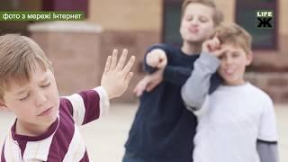 Мою дитину цькують у школі, - до Житомирської облради за допомогою прийшов батько 7-річного хлопчика