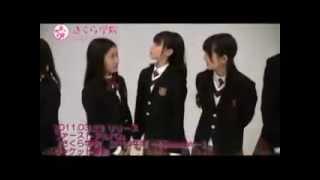 第6回目の放送は、3月28日発売 ファーストアルバム「さくら学院2010...