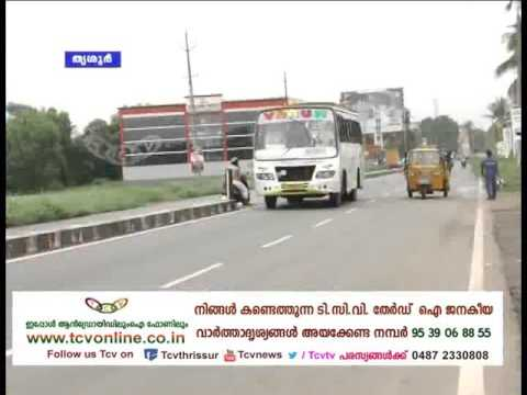 Thrissur Kunnamkulam Road Accident