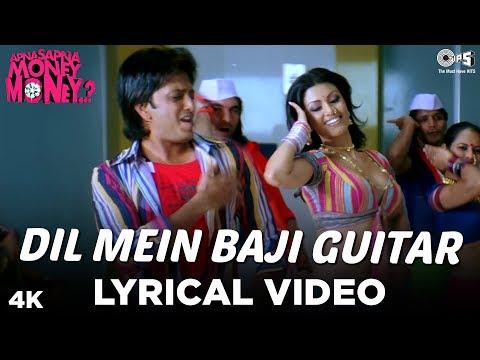 Dil Mein Baji Guitar Lyrical Video - Apna Sapna Money Money | Riteish Deshmukh & Koena Mitra