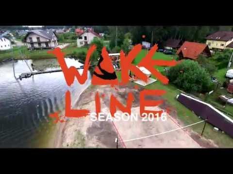 WakeBoard in Riga, Latvia - new slider at Wakeline