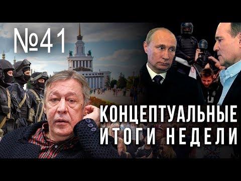 Путин, попытка госпереворота,