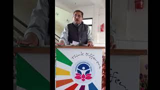 Sahitya manch parishram academy manavadar