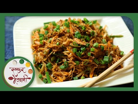 Chicken hakka noodles restaurant style chinese at home recipe chicken hakka noodles restaurant style chinese at home recipe by archana in marathi forumfinder Gallery