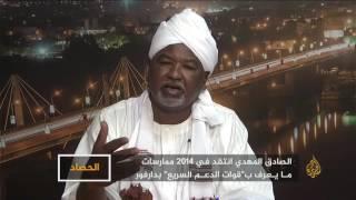 الحصاد 2017/1/26- السودان.. ما وراء عودة المهدي؟