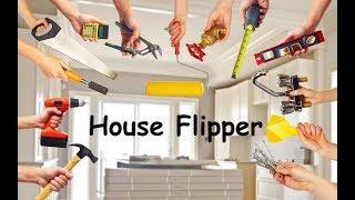 Уборка, ремонт стройка в House Flipper