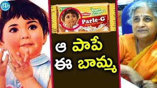 Who Baby Girl Cover Parle