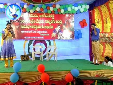 telugu christian skit cbc-about watching serials