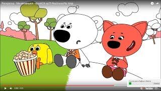 Раскраска - Ми-ми-мишки -  Настоящий ниндзя -обучающие мультики для малышей - выпуск 24