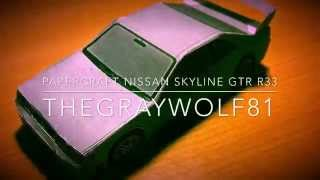 Papercraft Nissan Skyline GTR R33
