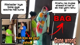 MERI BIWI GHAR A GAYI // aaj to fass gaya mai // M0M BAHUT GUSSA HO GAYI (Gone wrong)
