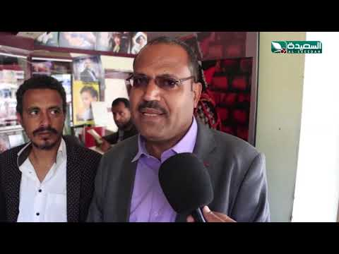 """حكم الإعدام لقتلة """" الأغبري"""" في صنعاء يلقي ارتياحاً واسعاً"""