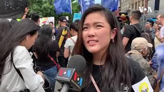 """纽约声援香港集会-""""林郑不是我妈"""""""