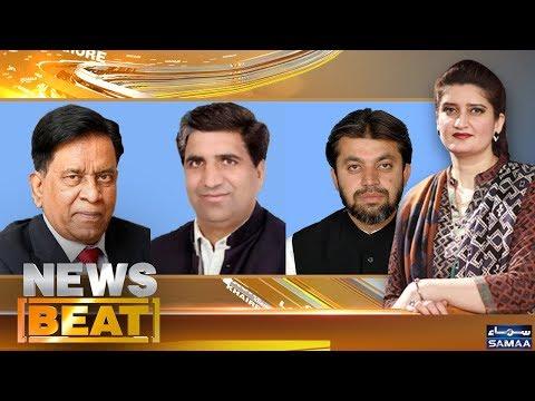 Hukumaton Ke Aamaal Aur Awaam Ka Haal | News Beat | Paras Jahanzeb | SAMAA TV | 01 June 2018