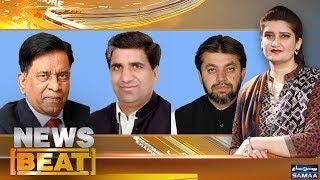 Hukumaton Ke Aamaal Aur Awaam Ka Haal   News Beat   Paras Jahanzeb   SAMAA TV   01 June 2018