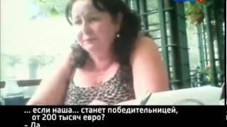 Документальный фильм Коронованные особи