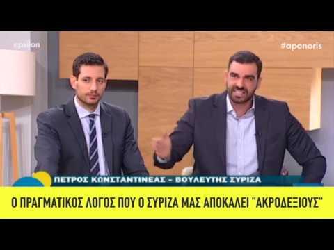 """Κυρανάκης εξηγεί τι κρύβεται πίσω από την προπαγάνδα του ΣΥΡΙΖΑ περί """"ακροδεξιάς"""""""