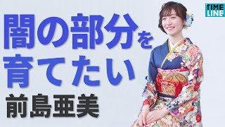 エイベックス・マネジメント所属のタレントらによる「新春 晴れ着撮影会...