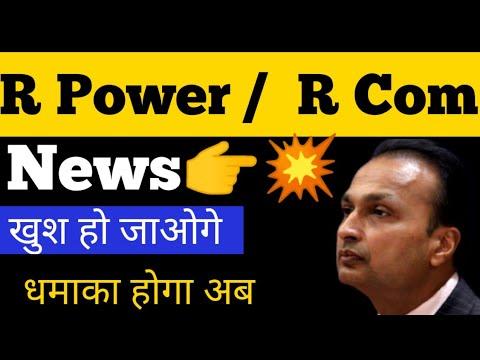 Download R power latest News | R com latest news | Reliance Infra updated News | R power today news | #rcom