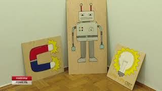 В галерее Ващенко открылась выставка «Экспериментус»