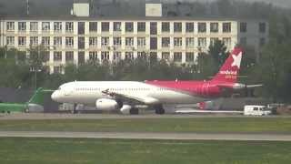 Spotting from the terminal at Moscow Sheremetyevo Airport (SVO)