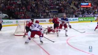 Швейцария - Россия 0-5. Все голы. Чемпионат мира по хоккею 2014.