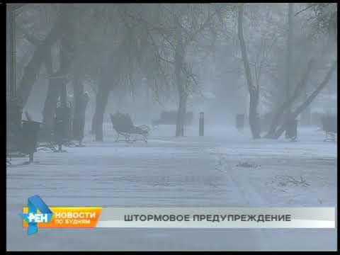 Снегопад и ветер до 28 метров в секунду ожидается в Иркутской области