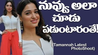 Tamanna Latest Photos   Abhinetri Telugu Movie Audio Launch   Latest Pics   Top Telugu TV