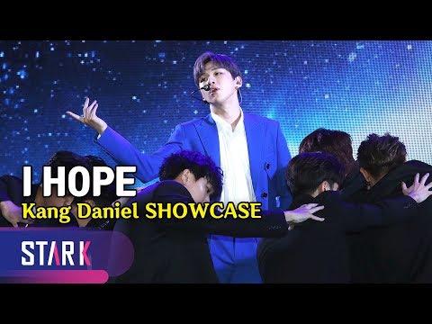 Sub Song 'I HOPE', Kang Daniel Showcase (강다니엘이 직접 쓴 팬들을 향한 메시지 'I HOPE')