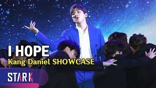 Sub Song 39 I HOPE 39 Kang Daniel Showcase 강다니엘이 직접 쓴 팬들을 향한 메시지 39 I HOPE 39