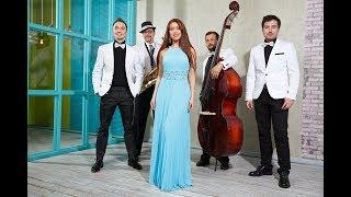 Soft Groove- джаз кавер группа на свадьбу праздник корпоратив с французской программой