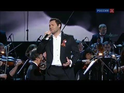 Евгений Кунгуров - Мелодии и песни войны /Evgeny Kungurov - War Songs / Сольный концерт