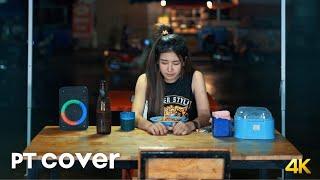 เพื่อนเบียร์ Phuean Beer ປູ ວາສນາ 【#4K COVER VERSION】สแน็ก PTmusic