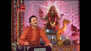 Dasha Maadi Aavya Kay Bhakto Ne Kaj