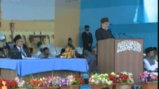A Note of Thanks at Conclusion of Jalsa Salana Qadian 2011 by Nazir Aala Qadian