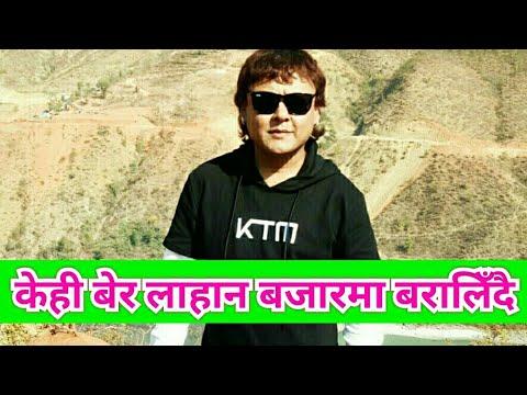 Lahan, Nepal ।। लाहान मा केहि बेर घुमघाम ।। Jaya kishan basnet ।। New nepali movie