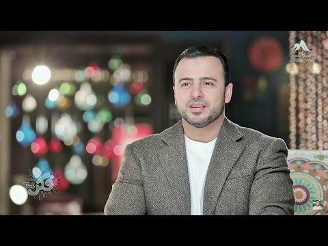 برنامج فكر الحلقة 61 حاصر مشكلتك - مصطفى حسني