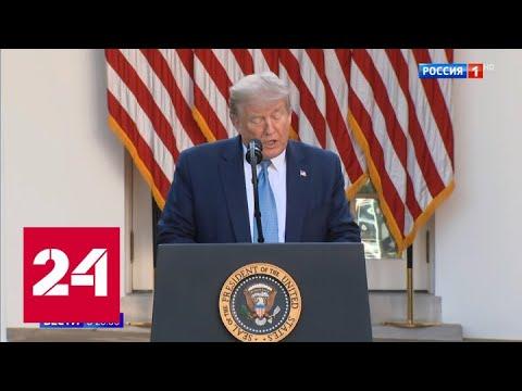 Коронавирус отбрасывает США к временам Великой депрессии - Россия 24