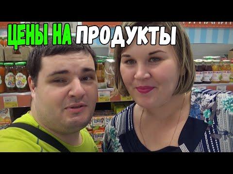 ➤ЦЕНЫ НА ПРОДУКТЫ В КРАСНОДАРЕ/ГИПЕРМАРКЕТ ЛЕНТА