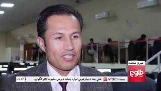 LEMAR NEWS 14 November 2018 /۱۳۹۷ د لمر خبرونه د لړم ۲۳  نیته