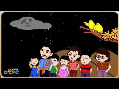 เมฆกับพระจันทร์ - ภาษาไทย ป.2