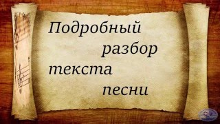 Песня Προσκυνητής (Паломник) Αλκίνοος Ιωαννίδης (Алкиноос Иоаннидис)(Это видео создано на основе песни Алкинооса Иоаннидиса