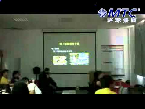 MTC Global Financial Services Group - offshore financial services lecture part 9