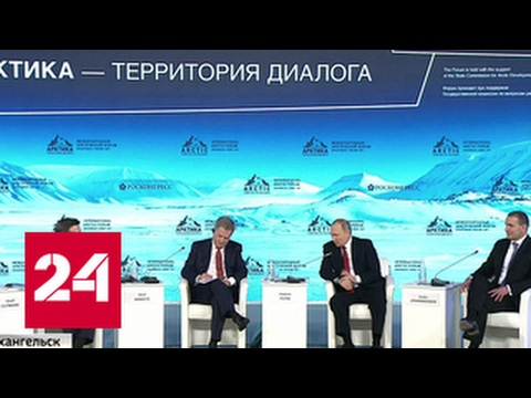 Владимир Путин об уличных протестах и влиянии на выборы в США