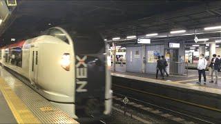 【なりたえくすぷれす】E259系 特急 成田エクスプレス@品川駅(通過)