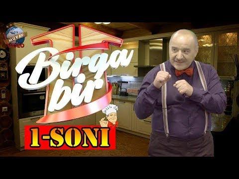 Birga bir - Qaynona va kelin bellashuvi (1 - soni)  Бирга бир  (1 - сони)